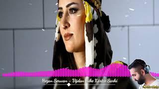 Hozan Serwan | Vijdan Bike -  Kürtçe Şarkı 2020
