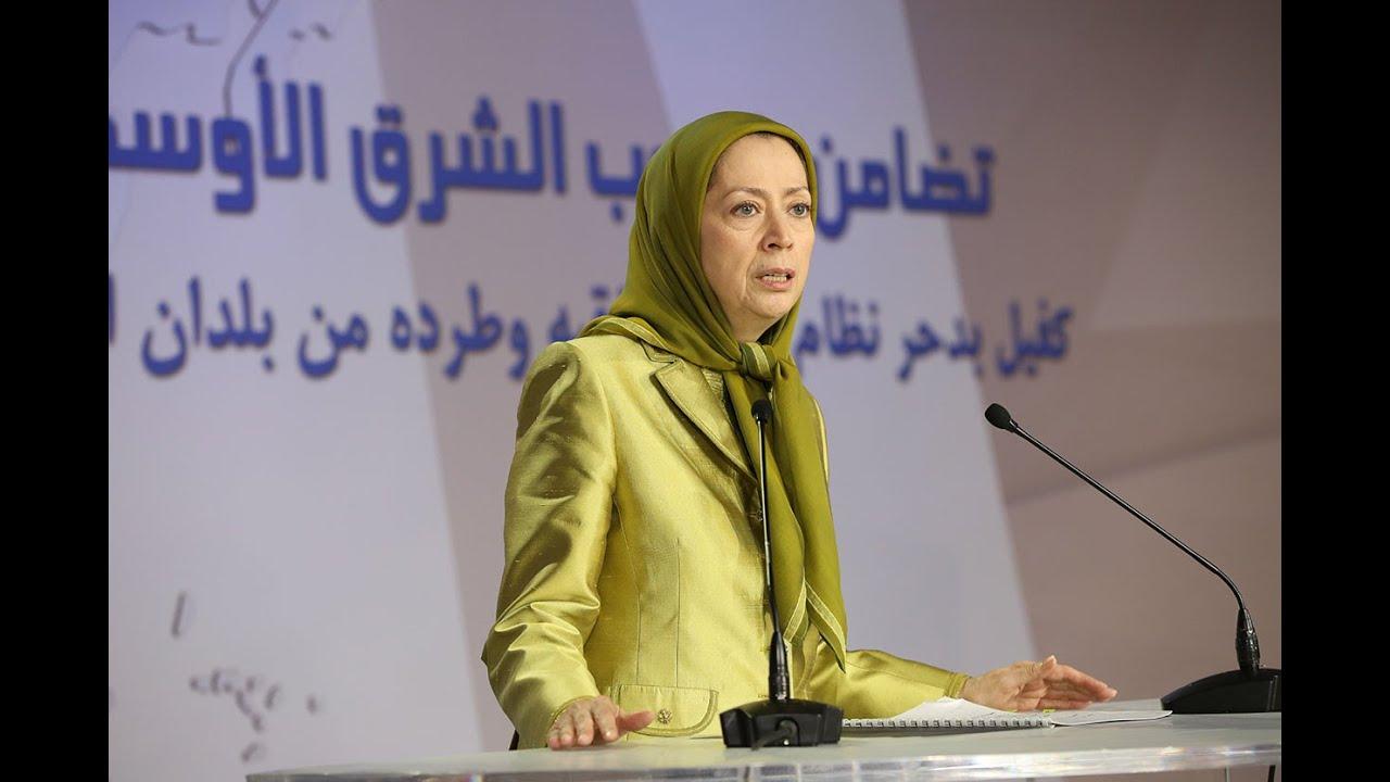 Maryam Radjavi à la conférence de solidarité avec les peuples du Moyen Orient
