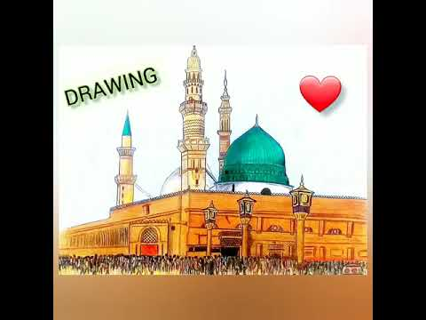 Amazing Drawing Of Madina Munawara / Masjid-e-Nabvi