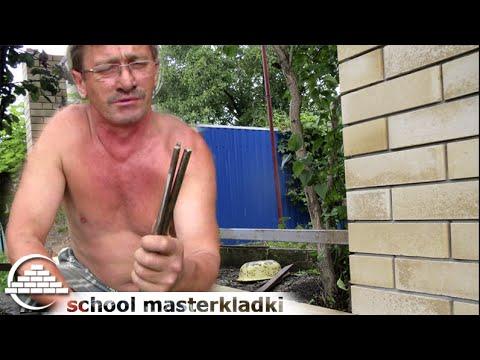 Изготовление прута для кладки кирпича своими руками - [school masterkladki]