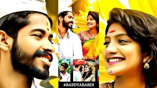 Babdya Babdi Love Status   WhatsApp Status   Tending Status   BABDYABABDI   Rx Rohit 07