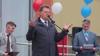 1 сентября 2018 шк 16, Томск.