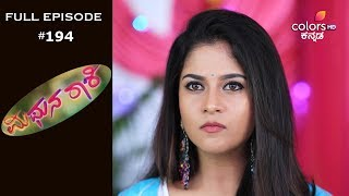 Mithuna Raashi - 10th September 2019 - ಮಿಥುನ ರಾಶಿ  - Full Episode