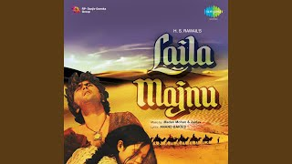 DIALOGUE AND SONGS FORM LAILA MAJNU (PART-1)