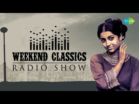 Weekend Classics Radio Show | Aparna Sen Bengali Special | Hd Songs Jukebox