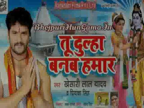 Bol-Bum Album Full Songs:- Tu Dulha banb Hamar (Khesari Lal Yadav & Priyanka Singh) Full Mp3 Songs