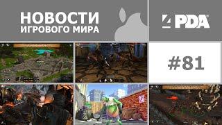 Новости игрового мира iOS - выпуск 81 [iOS игры]