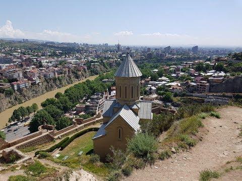 Армения Грузия 2018
