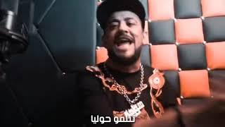 حالات واتس شواحه ياصحاب غداره من مهرجان شارب 3 بيره جامد اوي 😂😂