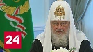 Смотреть видео Белоруссия обеспокоена возможным расколом Православной церкви - Россия 24 онлайн