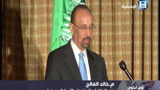 الفالح للإخبارية: مؤتمر مجلس الأعمال السعودي الأمريكي استمرارا لتحقيق رؤية المملكة