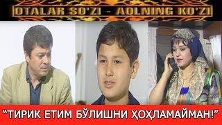 """""""Тирик етим ноласи"""" Оталар сўзи, ақлнинг кўзи архивидан"""