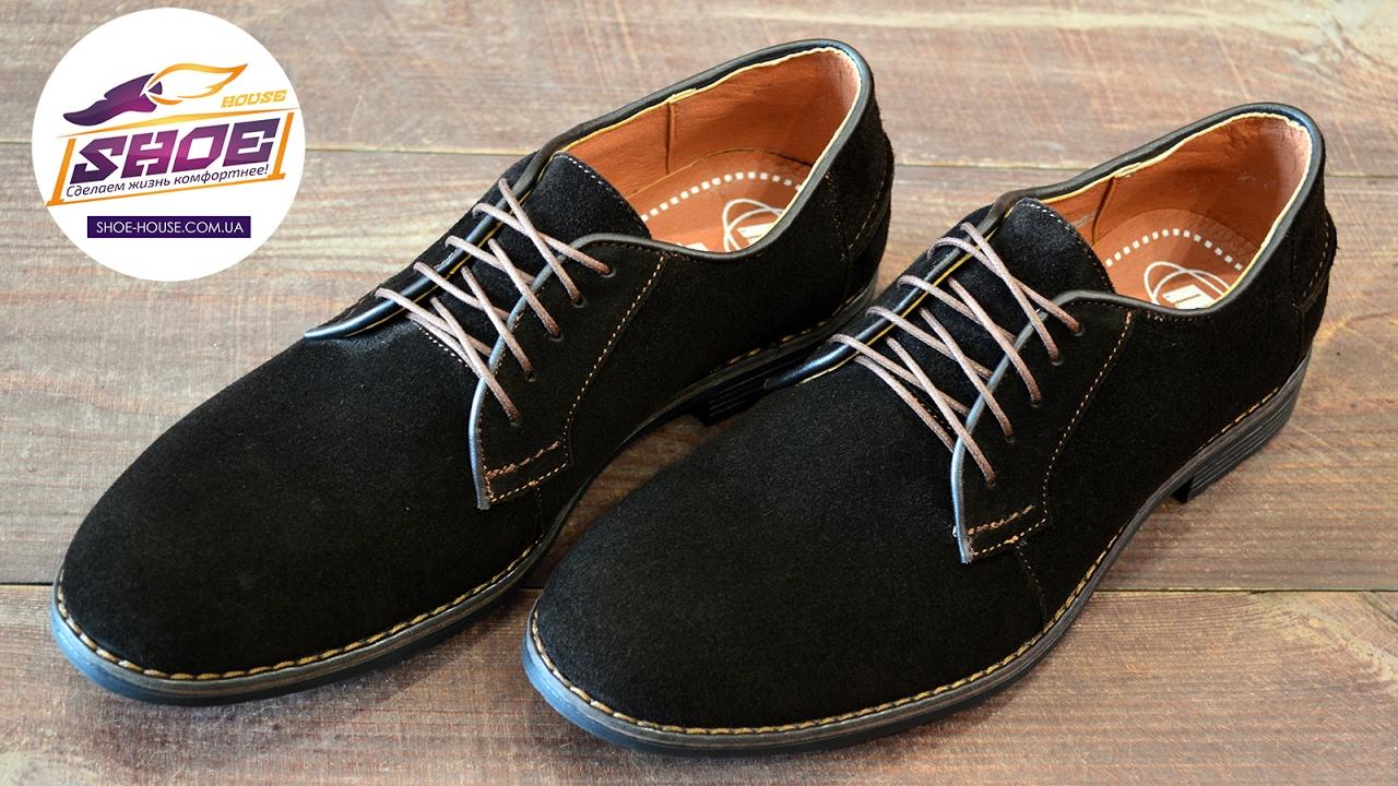 Мужские кожаные туфли броги VLAD XL - YouTube