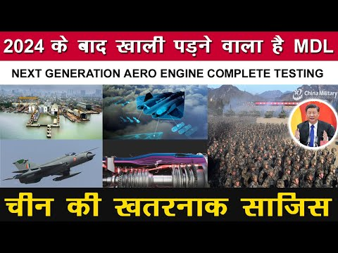 Indian Defence News:China's Secret Plan for India & Tibet,6th Gen Aero Engine complete,MDL dry dock