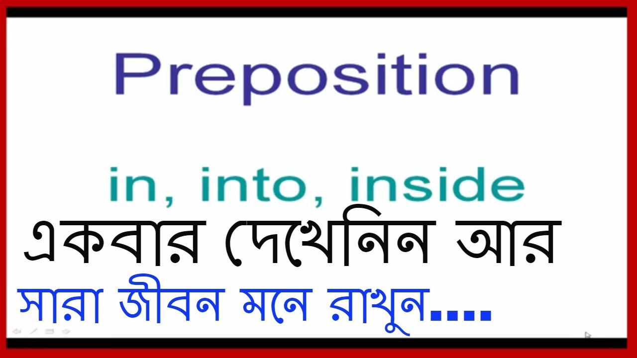 Use Of Preposition In Into Inside Very Easy Technique