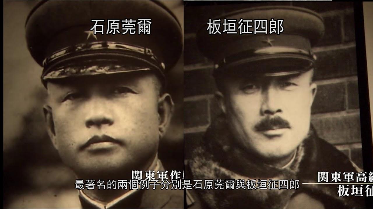 三部電影 講述日本從226兵變到戰敗的故事