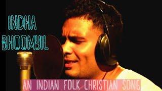 Indha Bhoomiyil HD Official Video- இந்த பூமியில் நீ வாழும் வாழ்க்கை   Christmas Dance Song