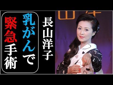 長山洋子が乳がんと診断され緊急手術に踏み切りファン衝撃!細川たかしや藤あや子、香西かおりらサポート