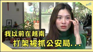 交流/回顧十年台灣生活2010-2020 Mười năm ở Đài Loan mình làm được những gì?