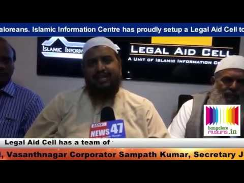#LegalAidCell @ Bangalore | Shaikh Abdul Azeem Madani appreciated IIC's initiative