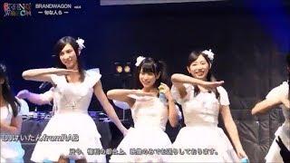 2017.09.26 BRANDWAGON -旬な人ら- vol.4 アイドルカレッジ (ライブ以...