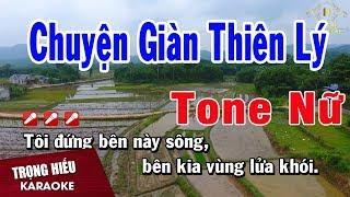 Karaoke Chuyện Giàn Thiên Lý Tone Nữ Nhạc Sống | Trọng Hiếu