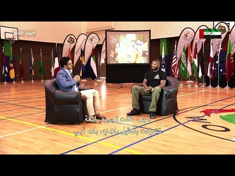 Boxing Stars at DIA Dubai ( Special program 3/11/2017 )