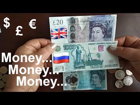 427. Английская валюта. £ Фунты, пенсы, пенни. Пластиковые купюры