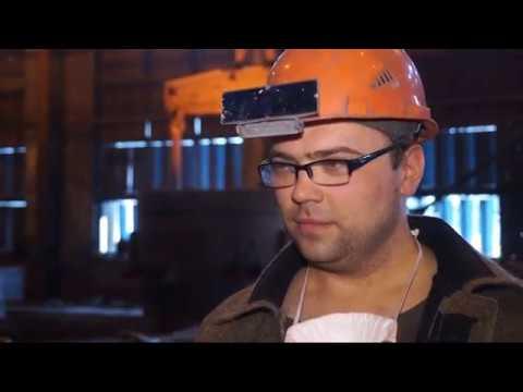 На Серовском заводе ферросплавов выбрали лучших горновых