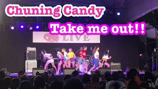Chuning Candy - Take Me Out!!