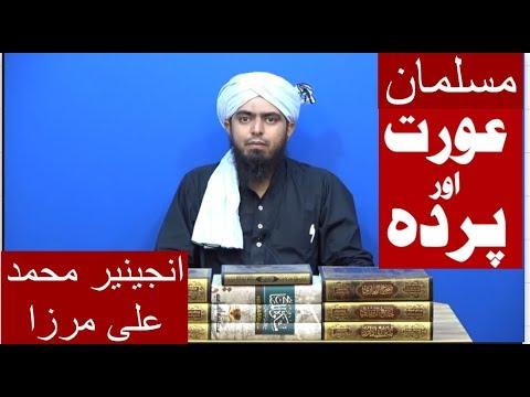 PAKISTANI & MUSLIM WOMEN AND PARDA HIJAB BY ENGINEER MUHAMMAD ALI MIRZA