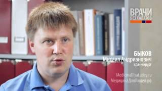 Какой бывает геморрой?(http://medicinadlyaludey.ru http://медицинадлялюдей.рф Какой бывает геморрой и какимим симптомами проявляются его стадии..., 2011-11-29T10:40:26.000Z)