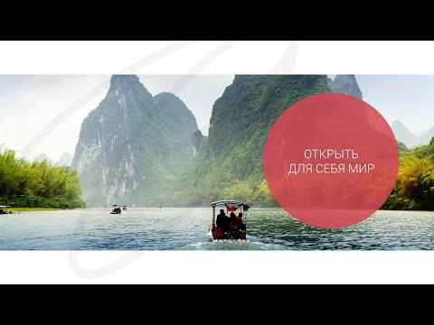 Ignath Andras & Lorincz Andras - презентация Swiss Halley (World Travel Club)