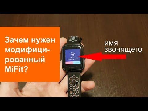Amazfit Bip Edit Watchface Doovi