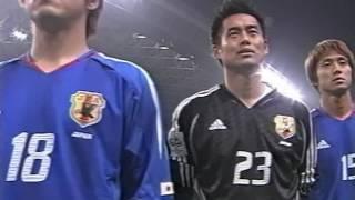 2004/06/09 埼玉スタジアム.