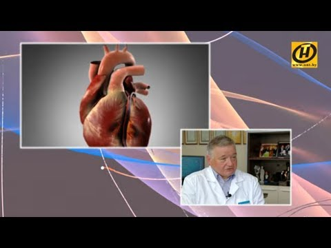 Как лечить болезни сердца и как от них уберечься? Советы эксперта