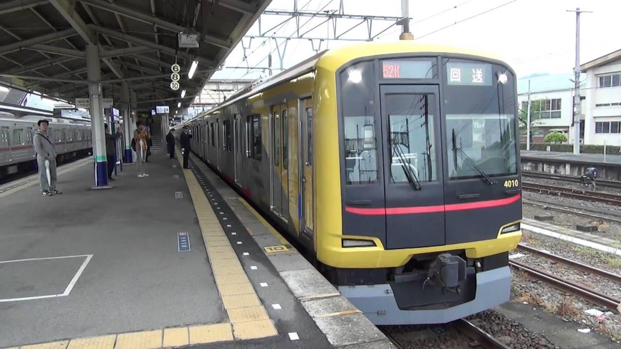 '16.4.24 Shibuya Hikarie号が小川町に初入線!! 森林公園以遠に東急 ...
