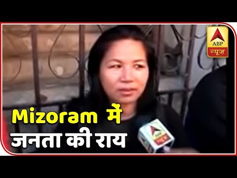 Congress May Face Trouble In Mizoram Assembly Election | ABP News