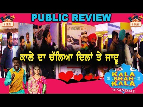 Kala Shah Kala | Public Review | 14th February | Binnu | Sargun Mehta | Jordan | Amarjit Singh Mp3