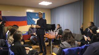 Сергей Дворянов Историческая миссия России Штаб ЛДПР СВАО