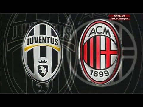 Serie A 2007-08, Juve - AC Milan (Full, RU)