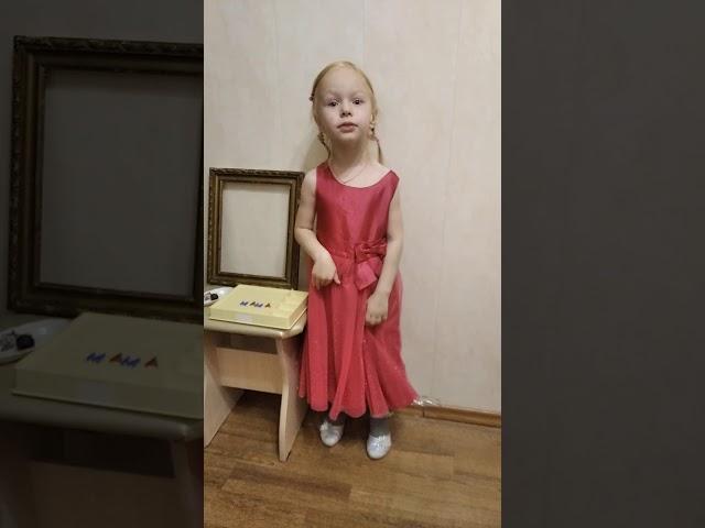 Изображение предпросмотра прочтения – АлёнаОрлова читает произведение «Как должна рекомендоваться Марина» С.А.Есенина