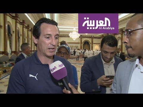 إيمري لـ-العربية-: سعيدون في دبي..وسنخوض المباراة بجدية  - نشر قبل 3 ساعة