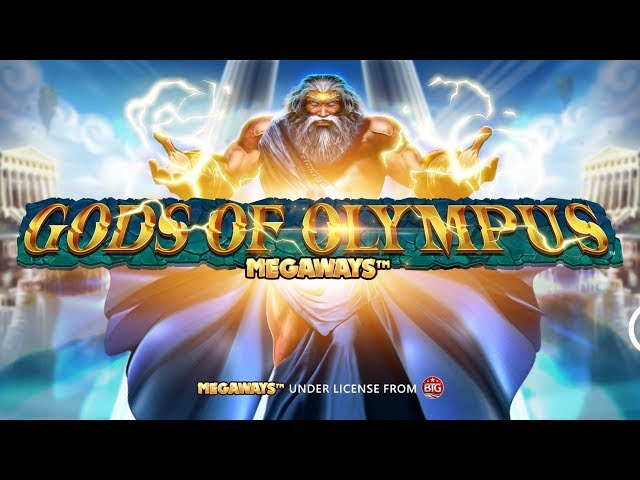 GODS OF OLYMPUS MEGAWAYS (BLUEPRINT GAMING) ONLINE SLOT
