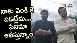 akhil akkineni and venky atluri clarification on rumours of fight filmyfocuscom