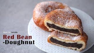 입안가득 달콤해지는 팥도너츠 만들기 ( Red Bean Doughnut ) - 소소베