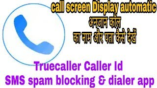 Truecaller Caller Id SMS spam blocking & dialer app screenshot 1