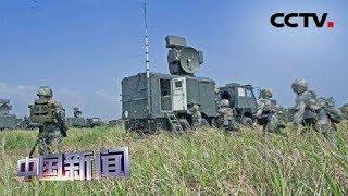 [中国新闻] 第81集团军:多弹种构建立体防空火力网   CCTV中文国际