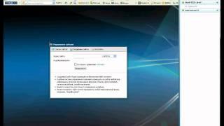 Создание сайта в системе ucoz урок 1