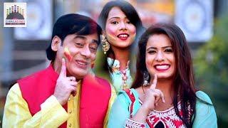 आ गया सदाबहार होली का शानदार Video   सुनील छैला बिहारी व सौम्या सिंह   Super Hit Holi 2019